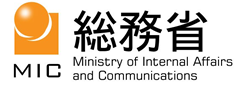 MIC 総務省 Ministry of Internal Affairs and Communications